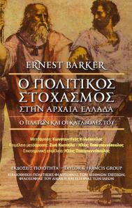 13-e_barker