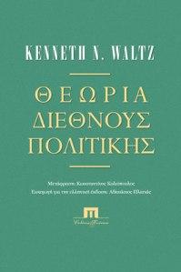 Waltz1bg