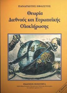 eurooloklirosi