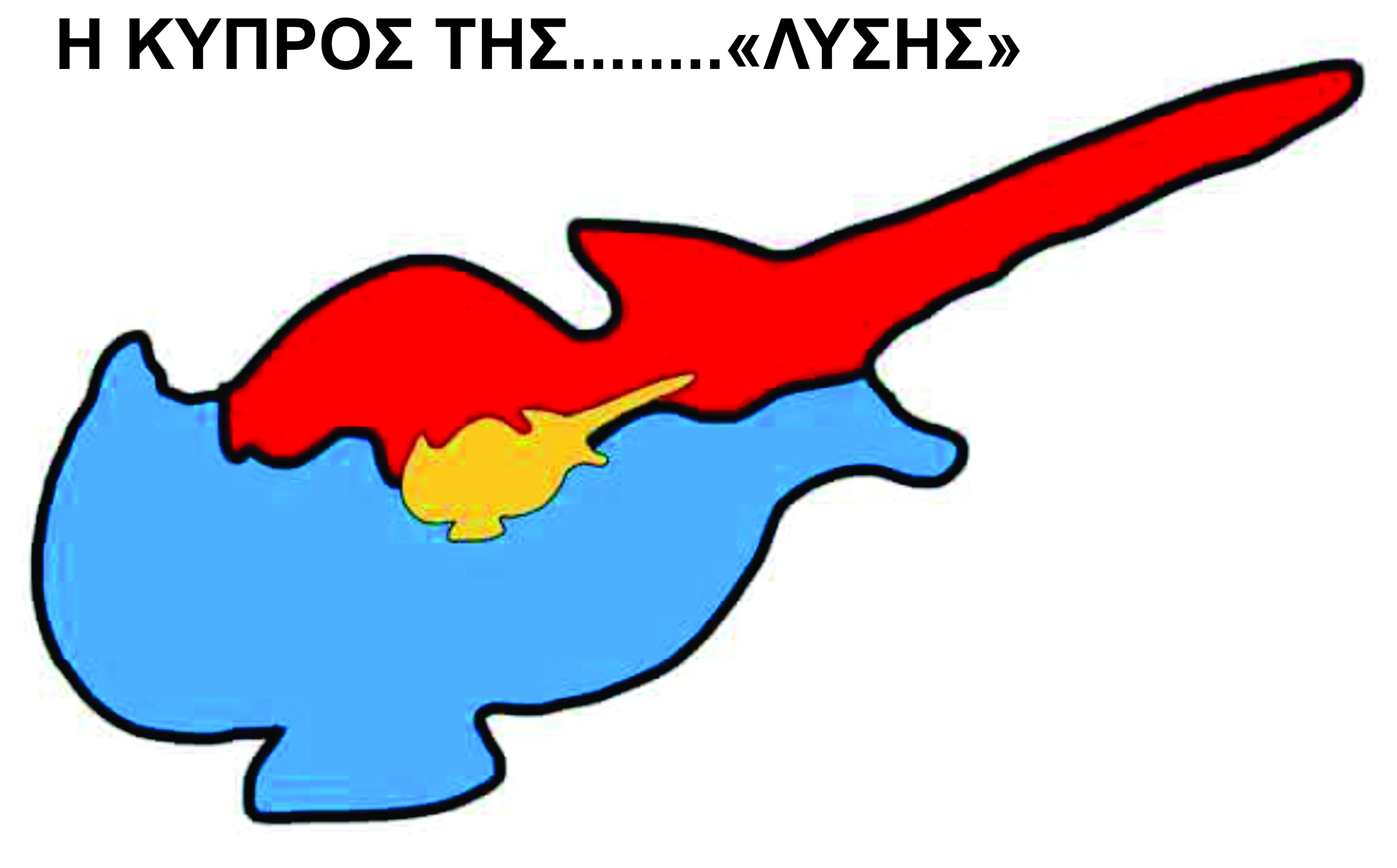 andreas-demetriou-cyprus